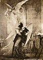 """Ангел, Демон и Тамара. """"Она моя!"""" (илл. Михая Зичи).jpg"""