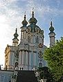 Андріївська церква на Подолі Київ Україна.jpg