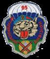 Арт дивізіон 95оаемб (2).png