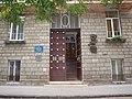 Будівля СШ №1.JPG