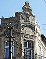Будівля колишнього готелю «Бристоль», вул.Золота, 9. Броди.jpg