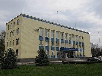Voznesensk - Image: Вознесенська міська адміністрація