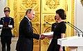 Вручение Государственных премий Российской Федерации за 2014 год 2.jpg
