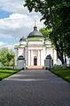Георгіївська церква (мур.).jpg