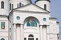 Главный вход Троицкого собора.jpg