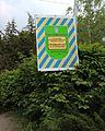 Голосіївський парк IMG 6570 stitch 11.jpg
