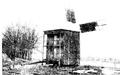Данилів вітряк 2003 р.png
