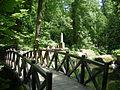 Дерев'яний місток (Софіївка).JPG