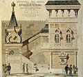Детальный рисунок боковой части главного фасада русского отдела всемирной выставки в Париже.jpg
