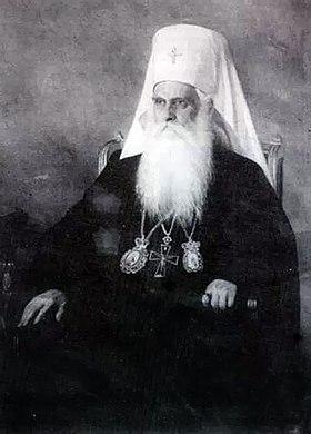 Димитрије (Павловић)