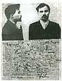 Документ жандармского управления с описанием примет Артема.jpg