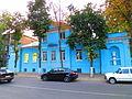 Дом Безруковых.JPG