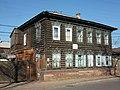 Дом жилой, ул. Банзарова, 19.jpg