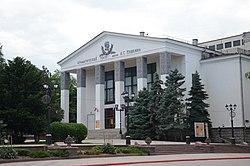 Драматический театр имени Пушкина (Керчь, 2015).jpg