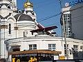 Екатеринбург, ул.Малышева, самолёт, 13.05.2015 - panoramio.jpg