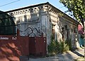 Житловий будинок, вул. Університетська, 15.jpg