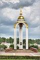 Звонница Храма святых апостолов Петра и Павла, Прохоровка.jpg