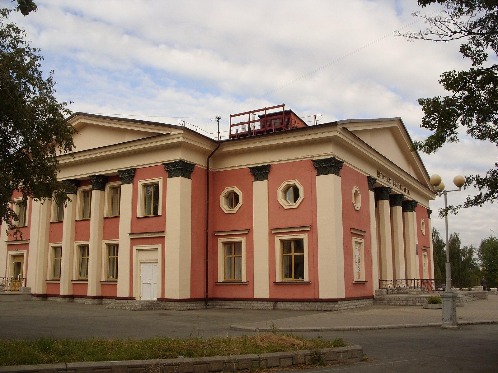 Афиша городских бибилотек (03.10.18 - 10.10.18)