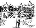 Княжий Галич. №1. 1923.jpg