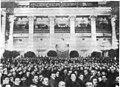 Колонный зал Дома Союзов во время заседания IV Всероссийского съезда Советов (март 1918).jpg