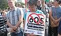 Митинг 2 сентября 2018 пенсии Суворовская площадь (Москва) 04.jpg