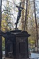 Могила Вольфа Фердинанда Богдановича.jpg