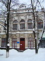 Музей в Бобринце.JPG