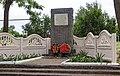 Пам'ятний знак учасників Канізького повстання.jpg