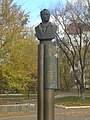 Пам'ятник Кошкіну М.І, конструктору танків.JPG