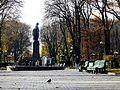 Парк Шевченка осінь.JPG