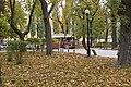 Парк імені Тараса Шевченка DSC 9946.jpg