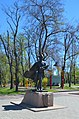 Парк імені 68 моряків - десантників у Миколаєві.jpg