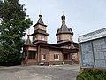 Петропавловский храм в Малаховке.jpg