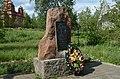 Поездка в Северомуйск (145).jpg