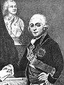 Портрет к статье «Кушелев, Григорий Григорьевич, граф». ВЭС. (Санкт-Петербург, 1911-1915).jpg