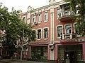Прибутковий будинок торговця Ліща (Гоголя, 19) DSCF6226.JPG