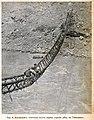 Пррирода и люди 11 Подвесной Мост в Гималаях.jpg