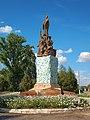 Пугачёв Памятник участникам Гражданской войны 16 августа 2017.jpg