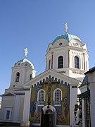 Свято-Троицкий собор в Симферополе 003.jpg
