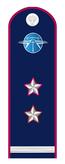 Секретарь гос.гражданской службы РФ 2 класса (Росавтодор).png