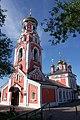 Сретенская церковь в Дмитрове.JPG