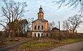 С. Раменье, Троицкая церковь.jpg
