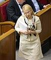 Тимошенко, Юлия Владимировна 0015 Чуприна Вадим А.jpg