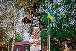 Україна попрощалася з двома загиблими нацгвардійцями 4276 (20946619489).jpg