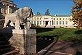 "Усадьба ""Марьино"", вид на левое крыло дворца.jpg"