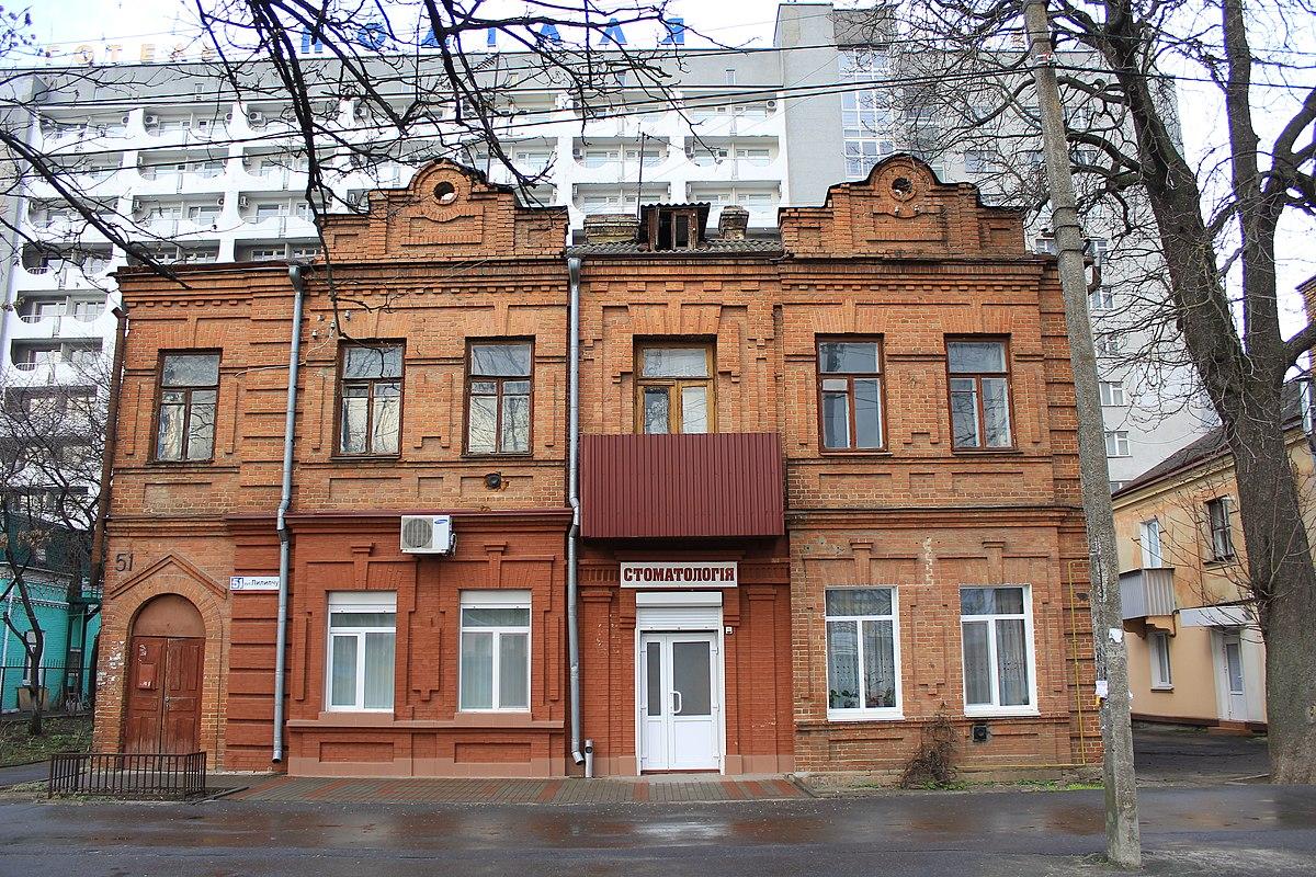 File:575 LG Kaišiadorys.JPG - Wikimedia Commons