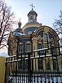 Церковь Николая Сербского, святителя в Троекурове, Рябиновая ул., дом 24 А, Западный округ, Москва.jpg