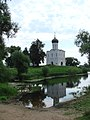 Церковь Пoкрoва на Нерли.jpg