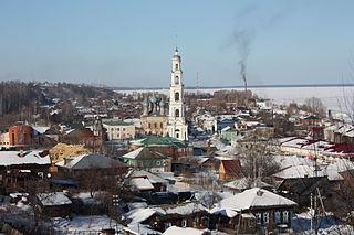 Yuryevets, Ivanovo Oblast Town in Ivanovo Oblast, Russia