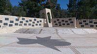 אנדרטת חללי הטרור - הר הרצל 6.jpg